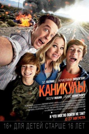 ТОП 10 Лучших фильмов 2015 года по версии imdb