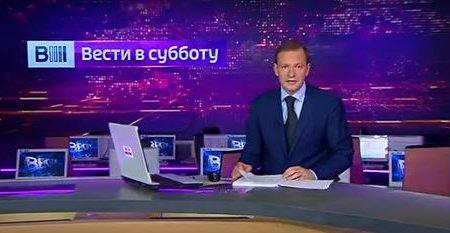 Видео: Вести в субботу. Экстренный выпуск от 31.10.15