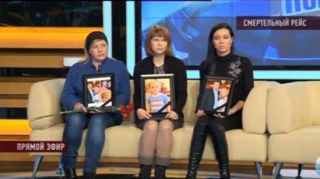 Видео: Родные и близкие жертв катастрофы A321 пришли в студию НТВ
