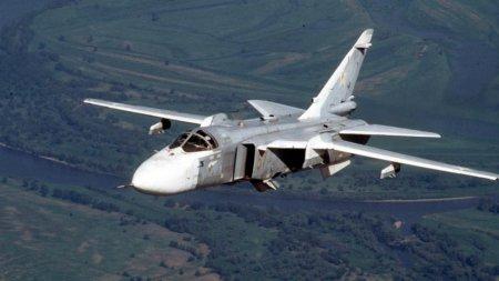 Второй пилот сбитого Су-24 был эвакуирован сирийскими военными