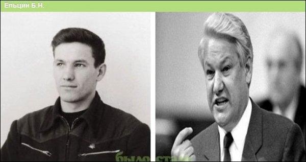 Знаменитые люди Было-стало