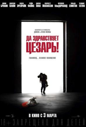 Мультфильмы про Рабочие Машины - Грузовик.