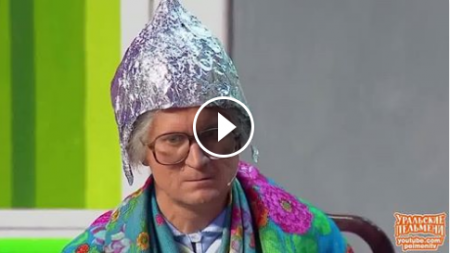 Уральские Пельмени - Бабушка-параноик