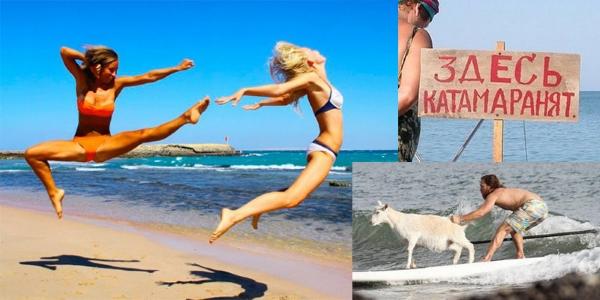 11 откровенно странных пляжных фотографий