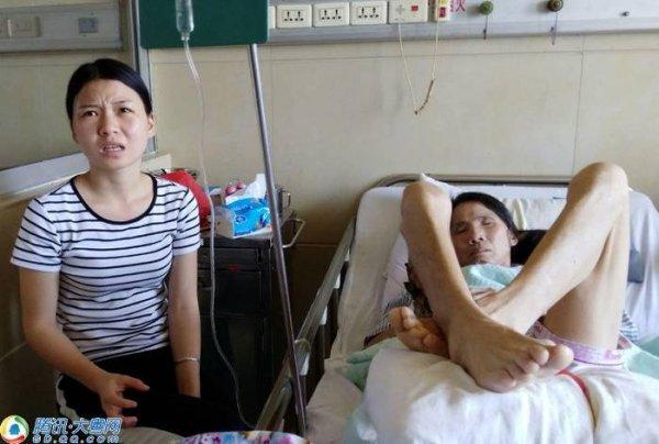 раком китаянка фото
