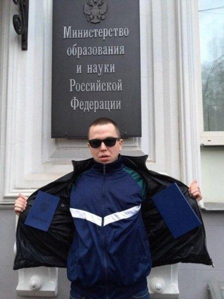 17 странных персонажей с Российских сайтов знакомств