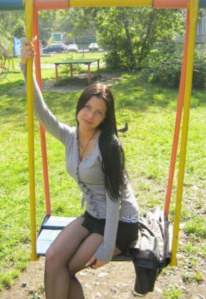 Шальные российские дамы в социальных сетях. Часть - 13