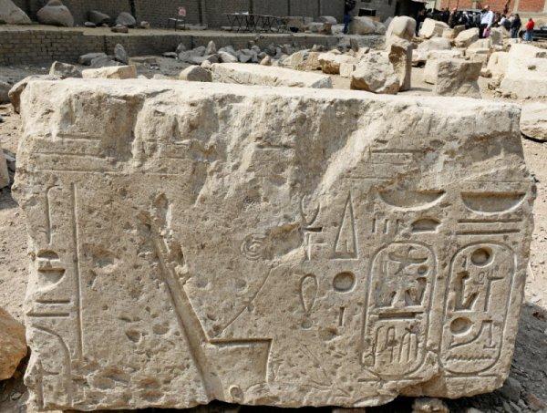 В Каире обнаружена колоссальная 3000-летняя статуя фараона
