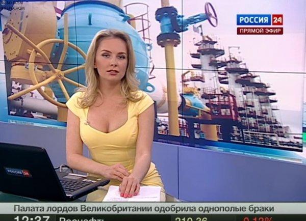 Фото голых ведущих вестей