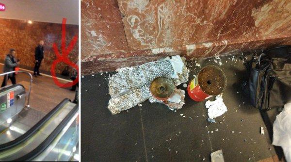 Опубликовано фото бомбы, обезвреженной на станции «Площадь Восстания»