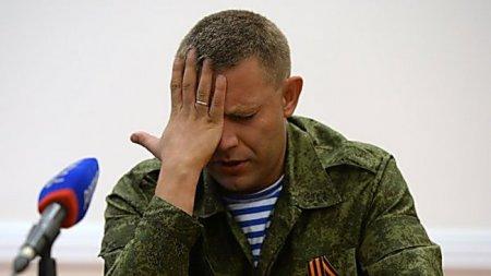 Захарченко передумал – Малороссии не будет