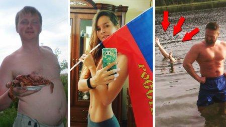 Пузатый флешмоб в поддержку Путина набирает обороты в сети