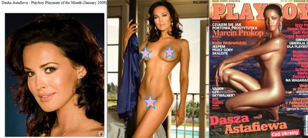 Русская кухня Playboy: первые девушки постсоветского пространства, ставшие звездами журнала