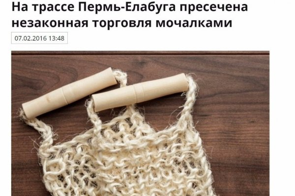 По следам «Реальных пацанов»: каково это — жить в Перми