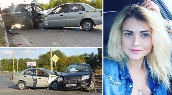 24-летняя девушка погибла в ДТП с пьяным полицейским