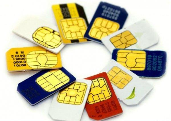 Хитрость для бесплатного мобильного интернета