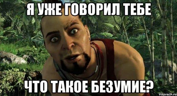 1512033895_1.jpg