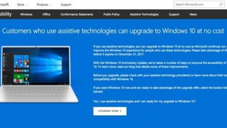 Бесплатно обновиться до Windows 10 больше не сможет никто