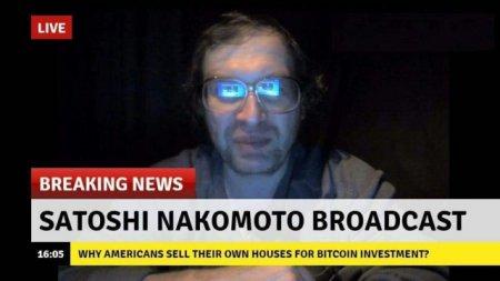 Мавроди высмеял держателей биткоинов