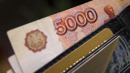 Россиян ждет экстремальный рост зарплат в 2018 году