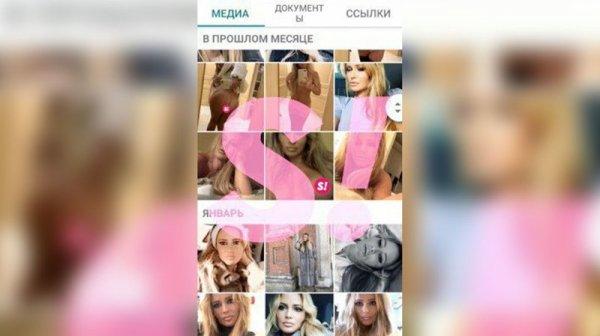 Дана Борисова предлагает групповой секс за большие деньги