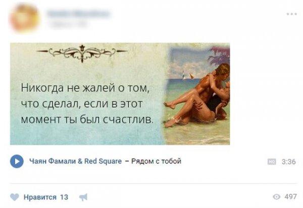 Сексуальное воспитание 15-летнего жителя Петербурга