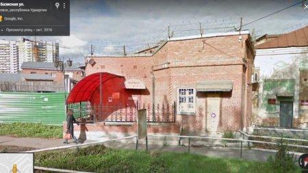 Ижевский бар в здании городского СИЗО
