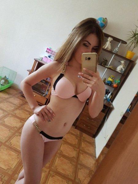 Шальные российские дамы в социальных сетях. Часть - 16