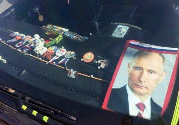 Приколы с Путиным