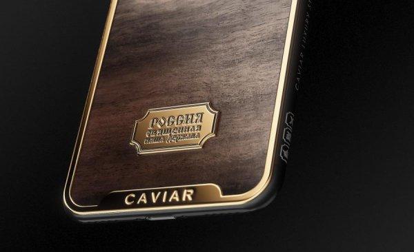 Ювелиры изготовили бриллиантовый Крымский мост на iPhone X