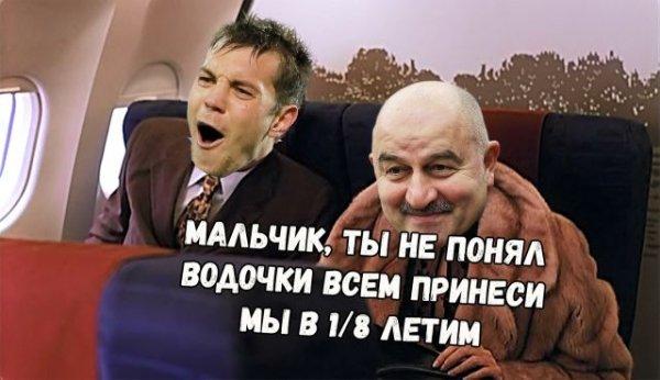 Ты просто космос, Стас: неожиданная реакция соцсетей на 3:1 в матче Россия - Египет