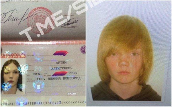 «Девушку» по имени Артем задержали полицейские в Нижнем Новгороде