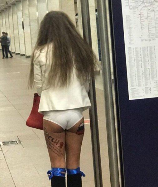 Не все смирились с вылетом сборной России из ЧМ 2018