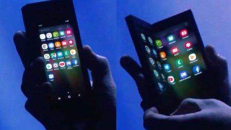 Samsung представила сгибающийся телефон