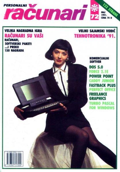 Ретрокрасавицы с обложек югославского компьютерного журнала