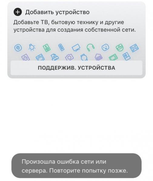 """Роскомнадзор продолжает блокировать другие сервисы """"в погоне"""" за мессенджером Telegram"""