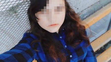 Моя одноклассница людоед. Школьницу переводят на домашнее обучение по подозрению в каннибализме