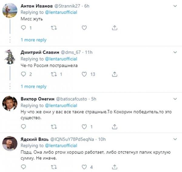 """Победительницей """"Миссис Россия - 2019"""" стала Екатерина Нишанова, и это вызвало бурную реакцию в сети"""