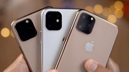 Все факты про новый iPhone 11