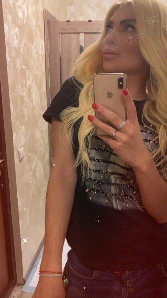 В Москве полиция ищет даму с сюрпризом. Трансгендера обвиняют в ограблении поклонника