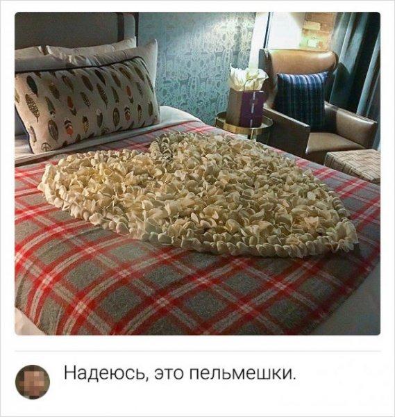 """Подборка фотографий из серии """"показалось"""""""
