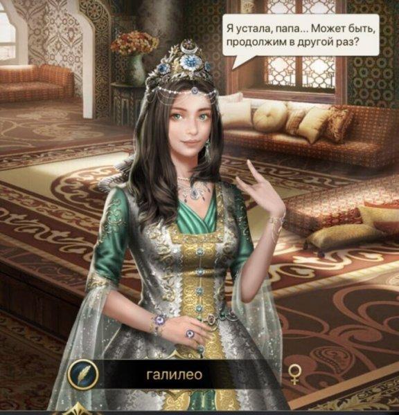 Петербуржец потратил на онлайн-игру больше 700 тысяч рублей, но оказался виноват в этом сам