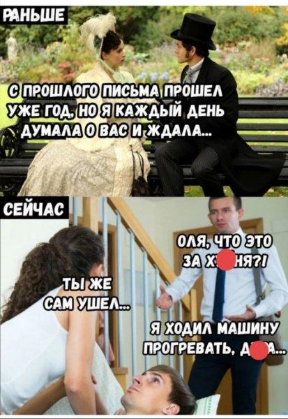 Приколы и мемы про девушек