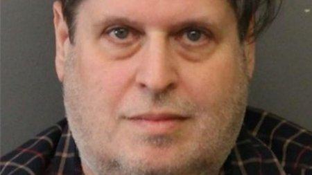 Гипнотизера из Нью-Джерси арестовали за незаконное обследование простаты