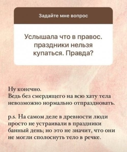 Павел Островский — иерей, который общается с подписчиками в Instagram с помощью смешных ответов