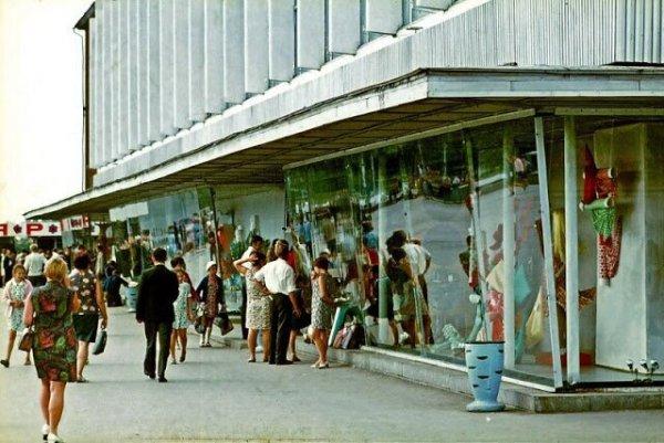 25 фотографий Новосибирска начала 70‑х годов