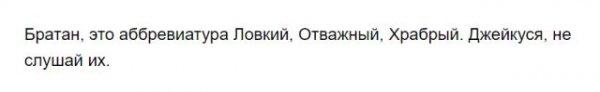 Джейк Джилленхол выпустил толстовку с надписью, которая очень рассмешила русских поклонников