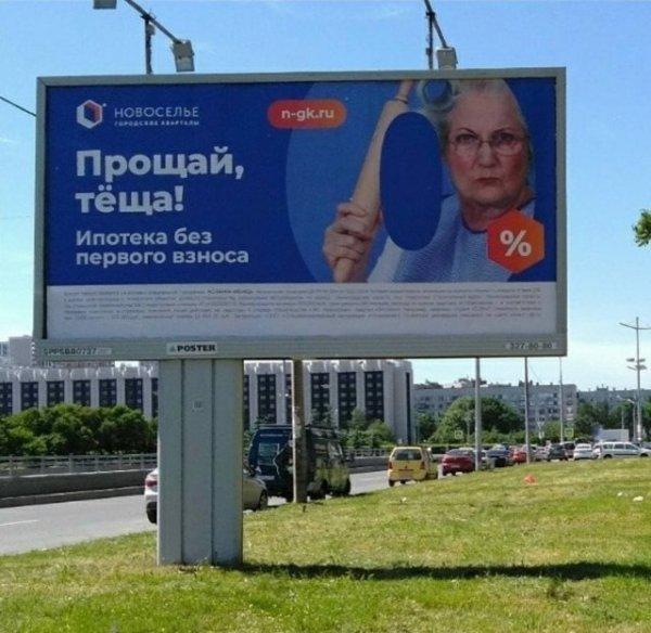Смешные и странные решения маркетологов и дизайнеров рекламы