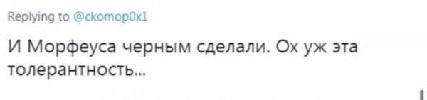 """Шутки и мемы про новую """"Матрицу 4"""""""